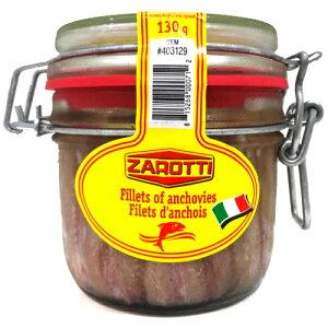 (クール便)ZAROTTI アンチョビフィレ 130g 1瓶 923円【 ザロッティ Fillets of anchovies イタリア 魚料理 Costco costco コストコ 通販 】