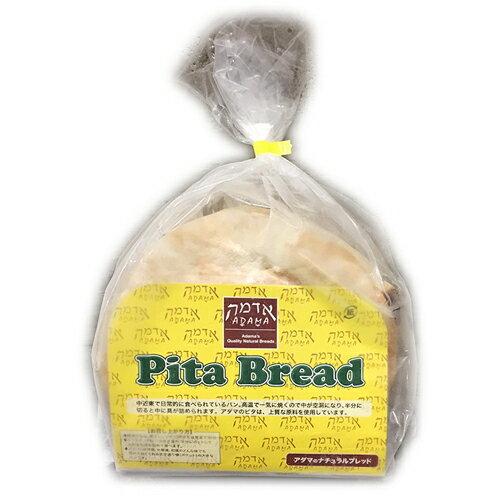 (冷凍便)アダマ ピタポケットパン 95g×10枚入り 1袋 751円 【 Pita Bread コストコ costco 】