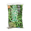 (冷凍便) マルちゃん 塩ゆでえだ豆 1.5kg 923円【 コストコ Costco 冷凍食品 枝豆 おつまみ 】