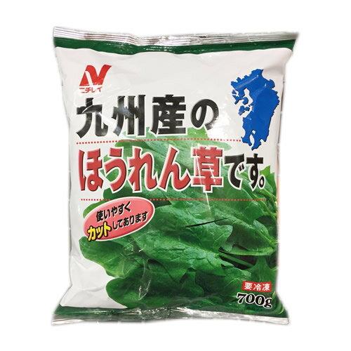 (冷凍便) ニチレイ 九州産 ほうれん草 700g 791円【 コストコ Costco 冷凍食品 野菜 】