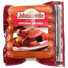 (クール便)Johnsonville オリジナルスモーク 360g × 2袋 1320円【 ジョンソンヴィル スモークブラッツ フランクフルト Costco costco コストコ 通販 ORIGINAL SMOKED 】