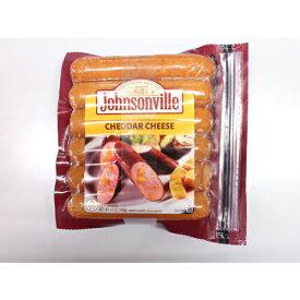 (クール便)Johnsonville CHEDDAR CHEESE 396g × 2袋 1320円【 ジョンソンヴィルチェダ−チーズ ソーセージ ナチュラル costco コストコ 通販 】