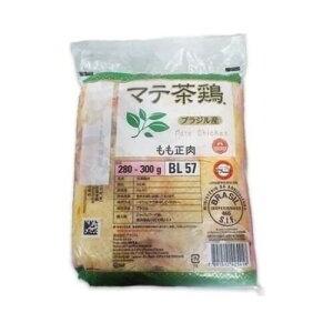 (冷凍便)ブラジル産 冷凍鶏もも肉 マテ茶鶏 もも正肉 2kg 【 BL57 冷凍食品 とり肉 コストコ Costco 】