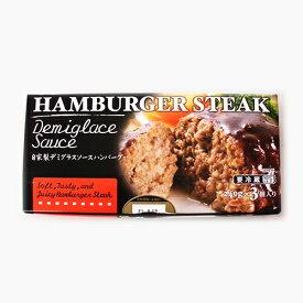 (クール便)ハンバーガー ステーキ デミグラスソース 720g 1箱 【 コストコ 通販 HAMBURGER STEAK COSTCO 伊藤ハム レトルトハンバーグ チルド 冷蔵食品 】
