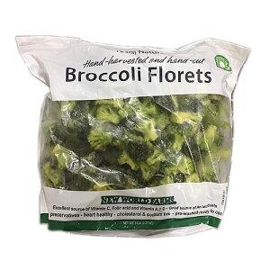 (冷凍便)ブロッコリー2.27kg【NEWWORLDFARMコストコCostco冷凍食品】