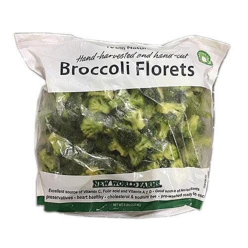 (冷凍便) ブロッコリー 2.27kg 1175円【NEW WORLD FARMS コストコ Costco 冷凍食品 】