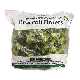 (冷凍便) ブロッコリー 2.27kg 1164円【NEW WORLD FARMS コストコ Costco 冷凍食品 】