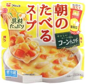 【クール便】フジッコ 朝のたべるスープ コーンチャウダー 200g×10個 1650円【1袋(200g)当たり158kcal】
