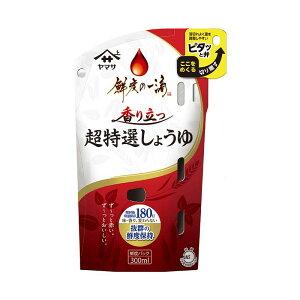 ヤマサ 鮮度の一滴 超特選しょうゆ 300mlパック 1袋 239円【 醤油 パック 】