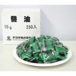 チヨダ ミニ醤油 業務用 10gx250入 980円