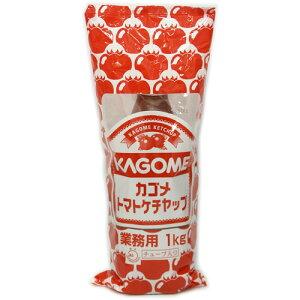 カゴメ トマトケチャップ 1kg 業務用 410円