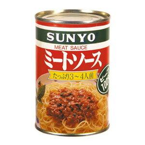 サンヨー ミートソース 425g 24缶 【 SUNYO ケース販売 トマト 缶詰】