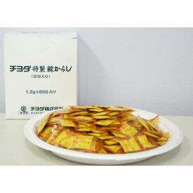 チヨダ 特製練からし(日付入り) 業務用 1.2gx850入 1040円
