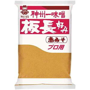 【業務用】神州一味噌板長好み 赤みそ1kg×10袋