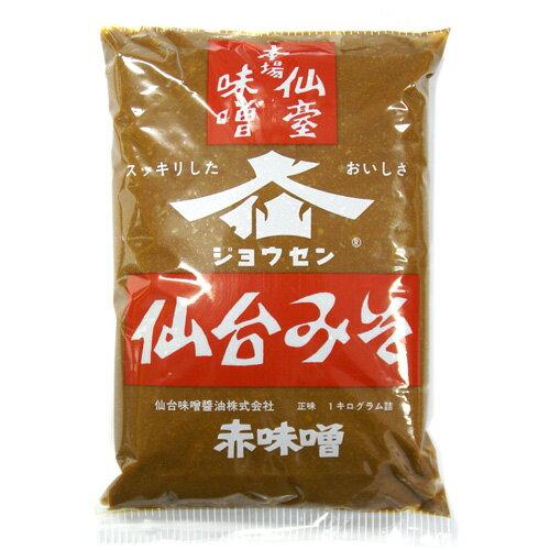 ジョウセン 仙台みそ 赤味噌 1袋 1kg 467円【被災地特産品】