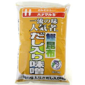 ハナマルキ だし入り一流の味 1kg 1袋 180円