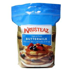 クラステーズ バターミルクパンケーキミックス 4.53kg 1823円【レ00830427】【KRUSTEAZ ホットケーキミックス】