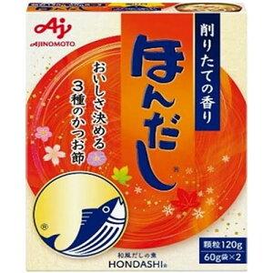 特売!味の素 ほんだし 和風だしの素 120g(60g袋×2入り) 278円【 顆粒タイプ 】