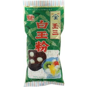 玉三 白玉粉 200g 1袋 301円