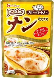【送料無料(ネコポス)】ハウス カレーパートナー <ナンミックス> 190g×3袋 918円