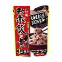 井村屋 お赤飯の素 3合炊き 1袋 111円