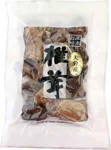 【送料無料(ネコポス)】豊肥椎茸 大分産椎茸 40g 【 乾物 しいたけ 】