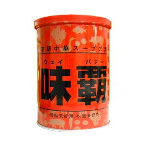 味覇(ウェイパー) 1kg 1缶 1320円【 中華スープの素 ウェイパァー 半練りタイプ コストコ Costco 】