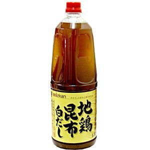 ミツカン 地鶏昆布白だし 業務用 1.8L 1本 1246円