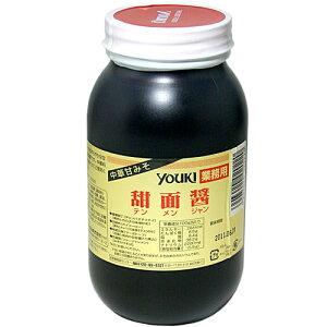ユウキ食品 中華甘みそ(甜面醤) 業務用 1kg 1000円
