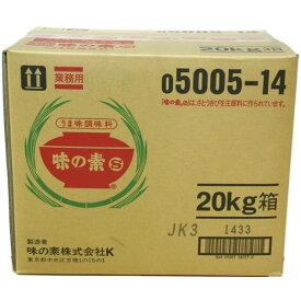 AJINOMOTO 味の素S 業務用 20kg箱 11000円