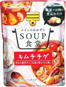 【送料無料(ネコポス)】ミツカン SOUP食堂 キムチチゲ 300g×2個セット 658円