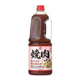 キッコーマン 焼肉のたれ 2100gハンディペット 業務用 1095円【 大容量 化学調味料無添加 】