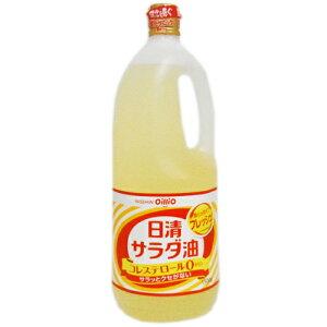 日清 サラダ油 1500g 1本 389円【 食用油 コレステロール0 】