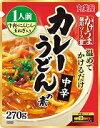 【送料無料(ネコポス)】丸美屋 かけうま麺用ソース カレーうどんの素 3袋セット 822円