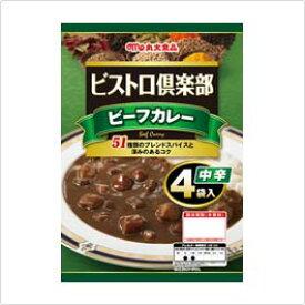 丸大食品 ビストロ倶楽部 ビーフカレー 中辛 4袋入 680g 370円