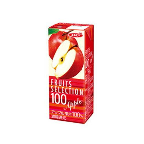 エルビー フルーツセレクション アップル100% 200ml 紙パック 75円x12本セット 900円【 ジュース 果汁 りんご 】