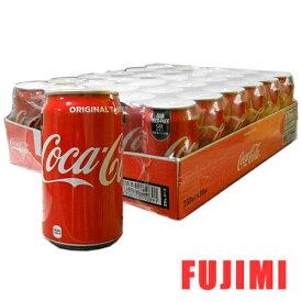 コカ・コーラ クラブマルチパック缶 350ml×30缶 【 Coca-Cola 国産 コカコーラ costco コストコ 】