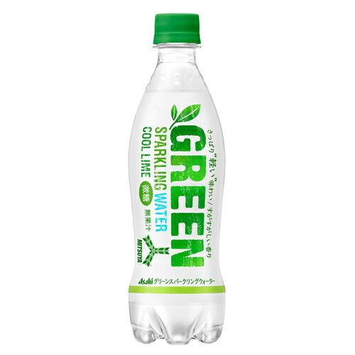 三ツ矢 グリーン スパークリング ウォーター PET 460ml 98円x24本 2352円 【 ASAHI アサヒ GREEN Sparkling Water 】