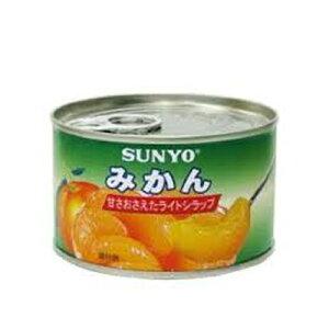 サンヨー堂 みかん 227g 1缶 108円【SUNYO 蜜柑】