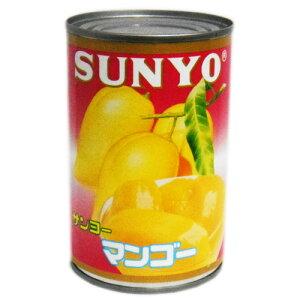 サンヨーマンゴー4号缶1缶215円【SUNYOフルーツ缶詰】