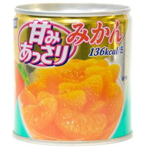 はごろも甘みあっさりオレンジ缶詰200円