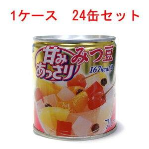(ケース) はごろも 甘みあっさり みつ豆缶詰 230円×24缶セット 5520円