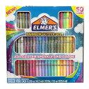 特売 エルマーズ レインボー グリッターグルーペン 50本セット 1164円【 ELMER'S RAINBOW Glitter Glue コストコ Costco 】