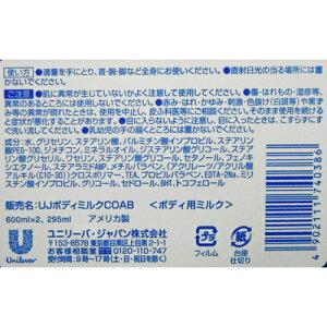ヴァセリンリペアーリングモイスチャーローション3本セット【VASELINEワセリン,保湿,クリームバセリンCostco】