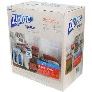 ジップロックスペースバッグ15枚セット3016円【ZiplocSPACEBAGJohnsonコストコcostco通販】