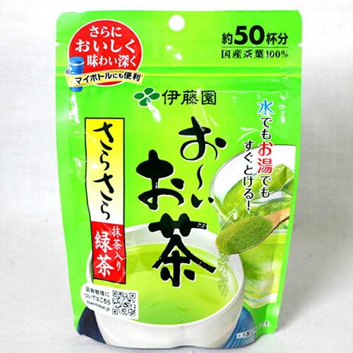 伊藤園 お〜いお茶 さらさら抹茶入り緑茶 458円