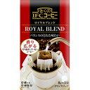 (クール便) きくの IFC コーヒー ドリップバッグ ロイヤルブレンド 8gx5袋 119円