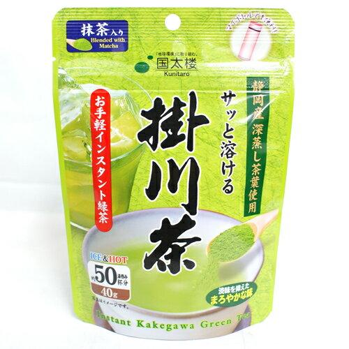 国太楼 サッと溶ける掛川茶(40g)395円