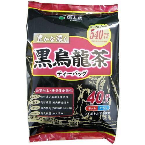 国太楼 豊かな濃く 黒烏龍茶 ティーバッグ 40袋入 450円