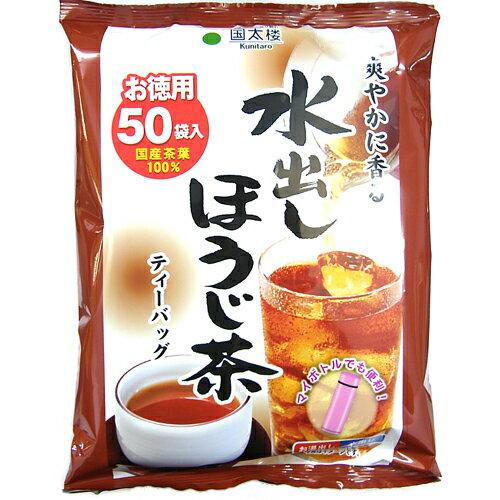 国太楼 お徳用 水出しほうじ茶 ティーバッグ 50袋入 320円